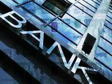 bank_other_9