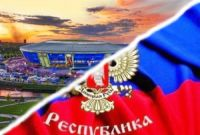 news novorossia don
