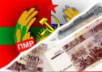 transnistria money